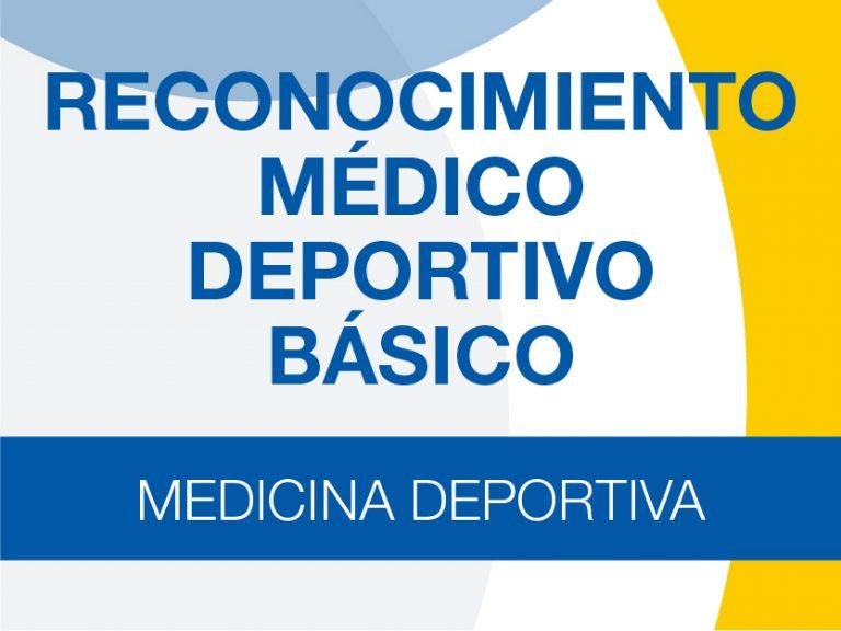 Precio Cerrado Reconocimiento Médico Deportivo Básico